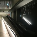 Daito Bunka University's Higashi-Matsuyama campus : phase3