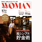 WOMAN_PRESIDENT_VOL5